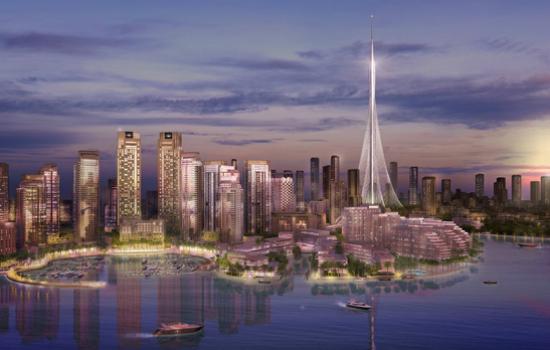 The Future is DUBAI